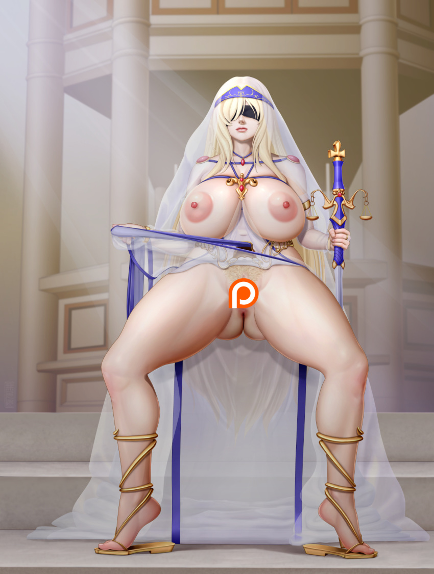 dragon sword of maiden azure What the hell is kik